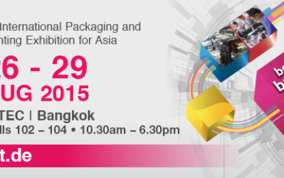 Pack Print International 2015 opens on 26 August 2015