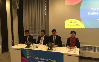 China Print's drupa Press Conference