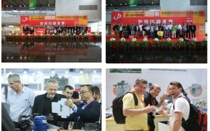 "All in Print China 2016 provides a ""grand feast"" for the printing industry"