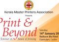 Print & Beyond: Seminar on future of printing