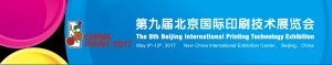 china-print-17-banner