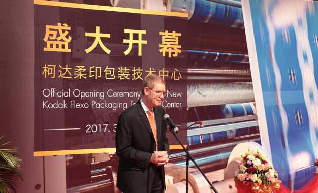 Kodak opens new Flexo Packaging Technology Center in Shanghai