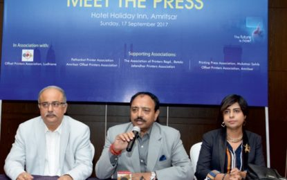 AIFMP meets the Press in Amritsar