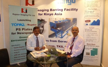 Kapoor Imaging presents Violet Plates to the newspaper industry