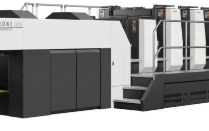Komori to expand lineup of Lithrone G37 for the package printing market