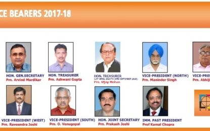 AIFMP elects new Office Bearers for 2017-18