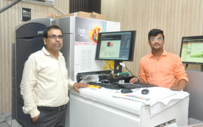 Bhanu Media Centre aims 'Best of both Worlds' with their new Xerox 1000i