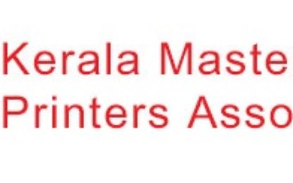KMPA trains freshers from ITI, VHSS, ASAP and Community College
