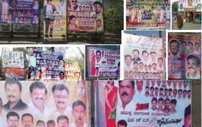 Ban on Flex Banners can render lakhs jobless in Bengaluru