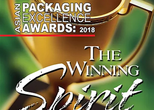 The Asian Packaging Excellence Awards