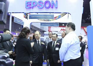 FESPA Asia 2018