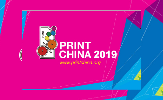 International Printing Technology Exhibition Of China