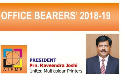 New Office Bearers of AIFMP announced