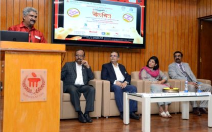 Chalchitra 2018 concludes grandly at Manipal