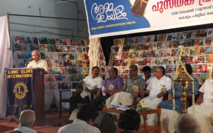 Record 584 books' simultaneous release marks Kerala's 62nd birth anniversary