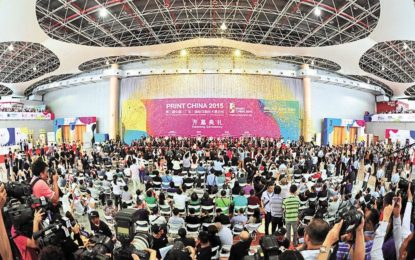 Print China 2019 is on its 'perfect' course