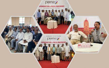 Pamex International Outreach Program concludes in Bangladesh