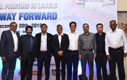 LMAI postpones Digital Printing event of Mumbai