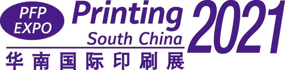 Printing South China 2021
