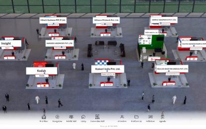 PackImpressions has a grand 3D virtual show